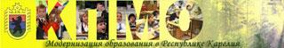 Комплексный проект модернизации образования